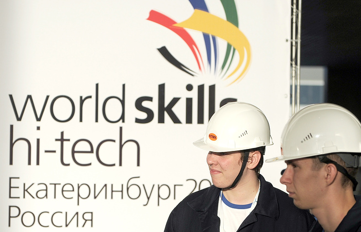 Работники ЕВРАЗ будет участвовать в 7-ми компетенциях чемпионата WorldSkills Hi-Tech
